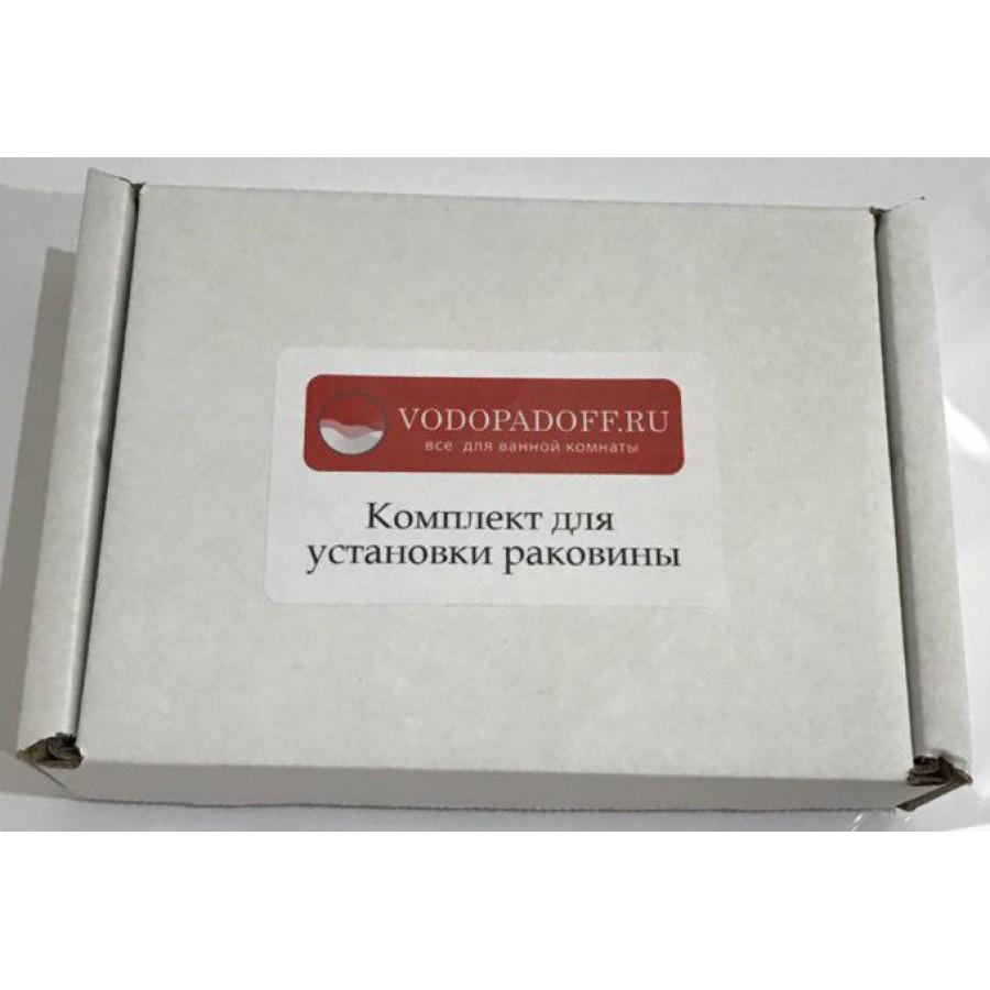 Комплект для установки раковины (КДУР)