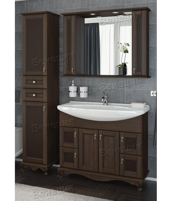 Комплект мебели Венеция Виола 105 (4 ящ. 2 дв, ум. Лагуна 105) фасад решетка