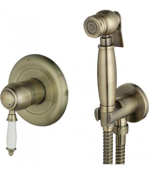 Гигиенический душ Lemark Villa LM4819B со смесителем