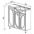 Мебельная раковина Belux Лира 900 R