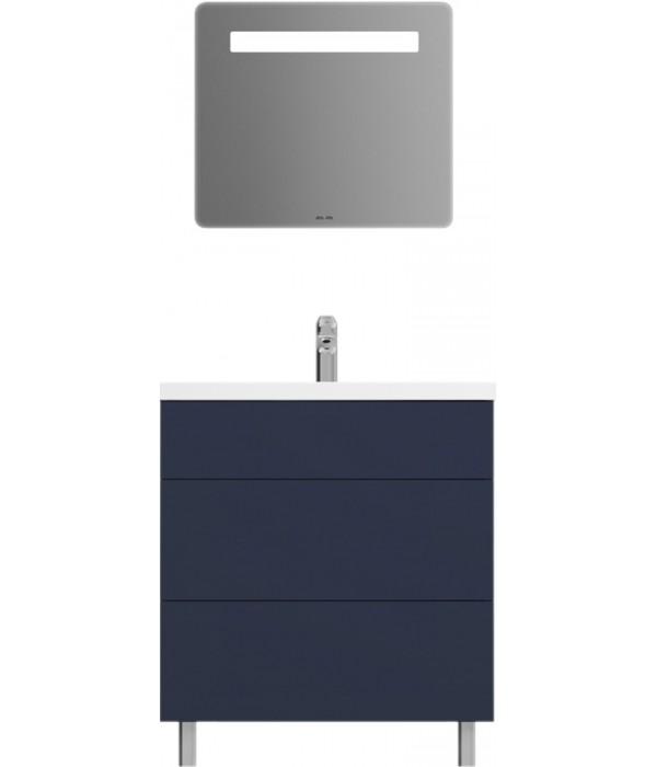 Комплект мебели Am.Pm Gem 75 напольная с 2 ящиками, синий