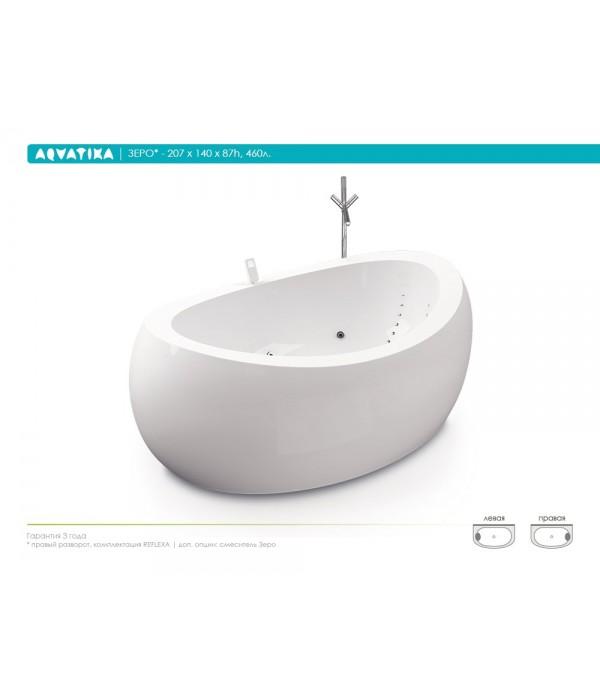 Акриловая ванна Aquatika Зеро 207 STANDART