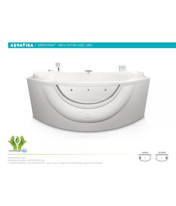 Акриловая ванна Aquatika Акварама 200 3D