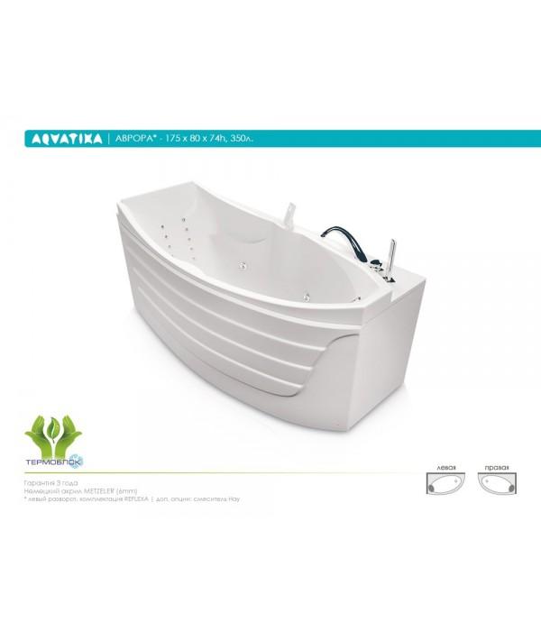 Акриловая ванна Aquatika Аврора 175 BASIC