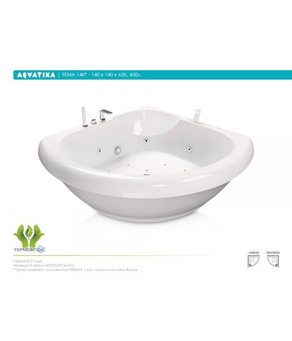 Акриловая ванна Aquatika Тема 140 STANDART