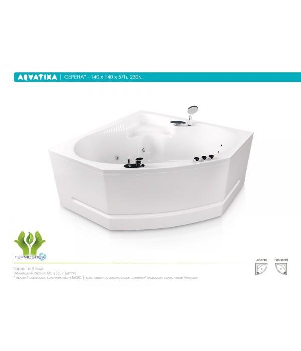 Акриловая ванна Aquatika Серена 140 STANDART