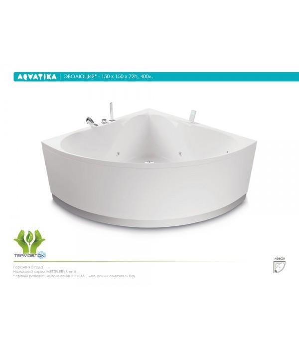 Акриловая ванна Aquatika Эволюция 150 STANDART