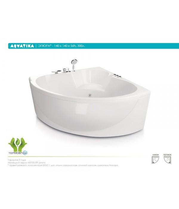 Акриловая ванна Aquatika Эпюра 140 STANDART
