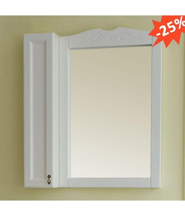 Зеркало-шкаф Аллигатор Милана 4 55 фасад, белый