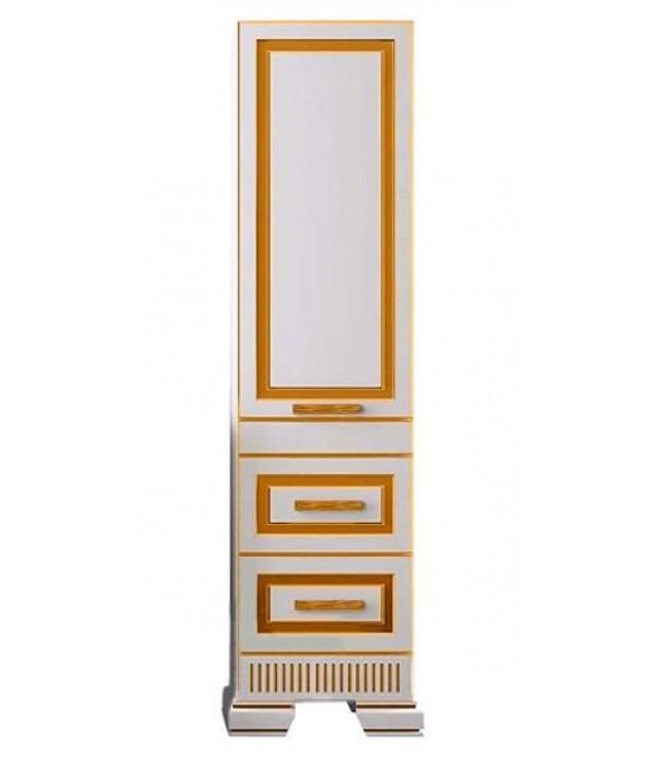 Пенал Opadiris Оникс 50, белый/золото