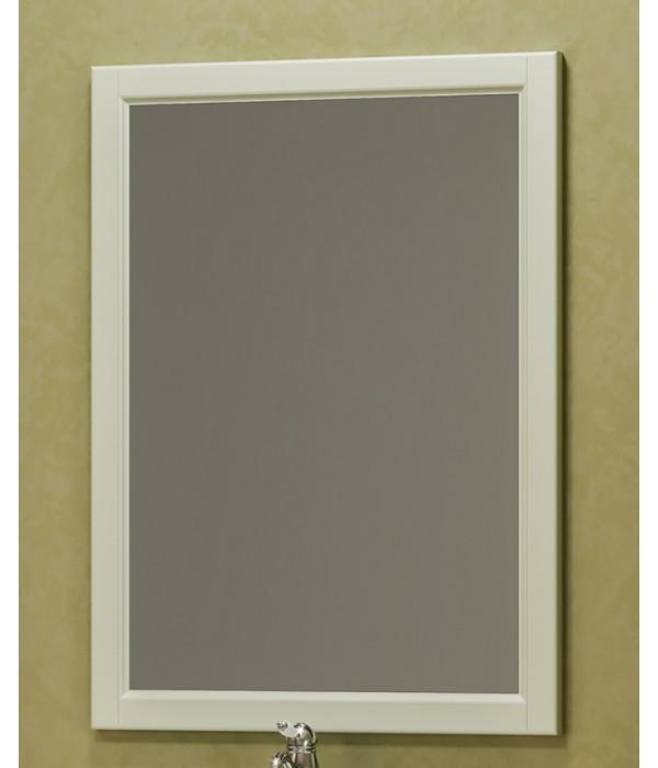 Зеркало Opadiris Омега 65, салатовый