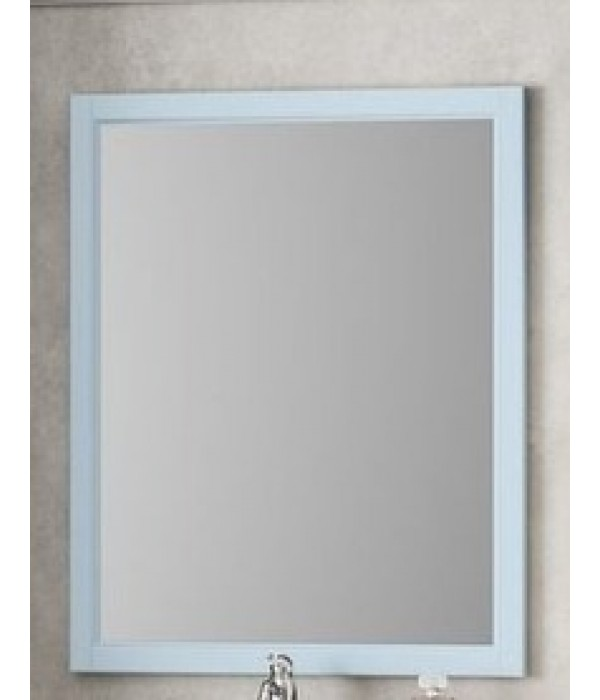 Зеркало Opadiris Омега 75, голубой