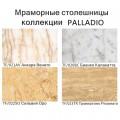 Комплект мебели Bagno Piu Palladio 110 Слоновая кость с золотой патиной