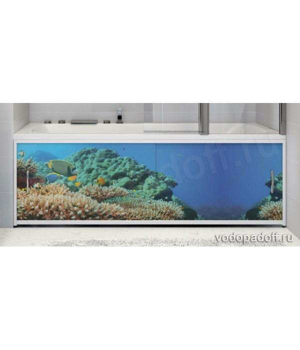 Фото-экран под ванну Francesca Premium Подводный мир размер на заказ изготовление 1-2 дня