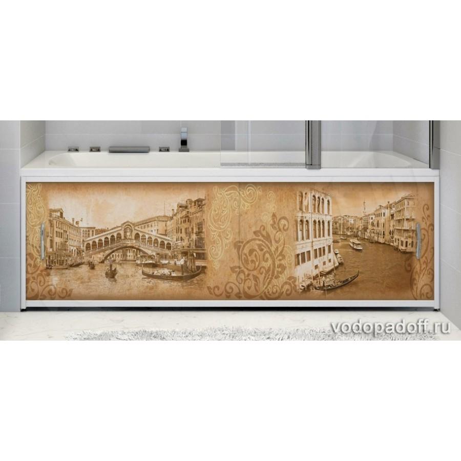 Фотоэкран под ванну Francesca Premium Венеция Размер на заказ изготовление 1-2 дня