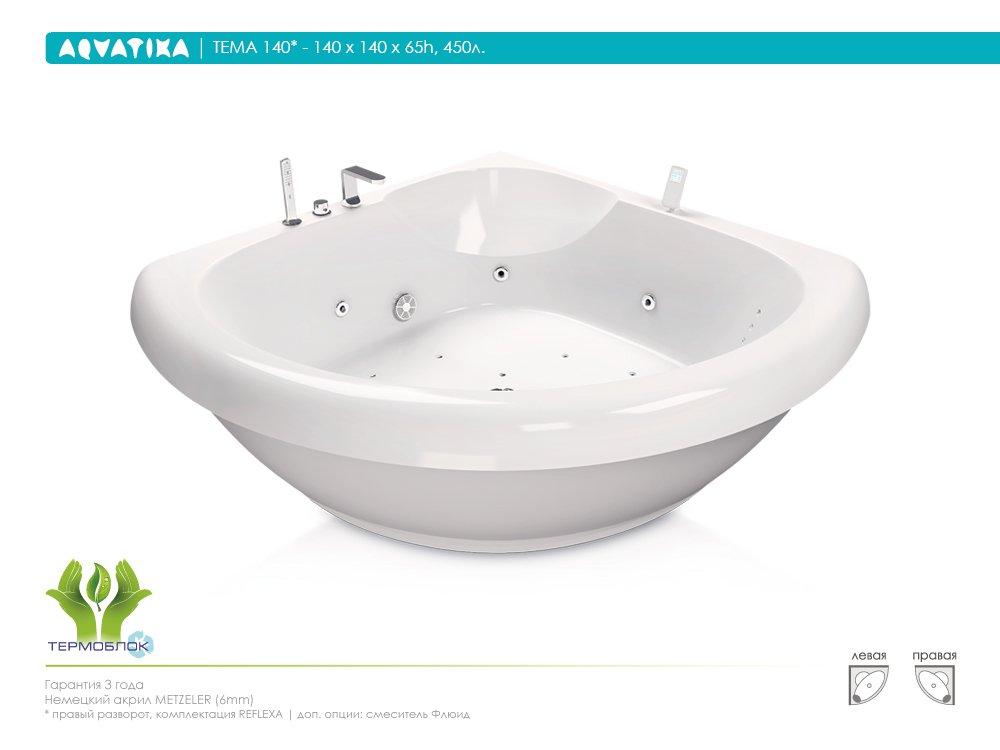 Акриловая ванна Aquatika Тема 140 BASIC