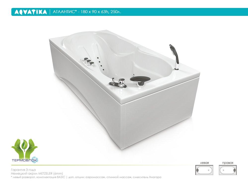 Акриловая ванна Aquatika Атлантис 180 BASIC