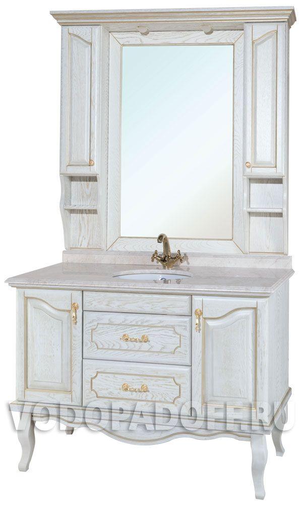 Комплект мебели Bellezza Рим 120 два шкафчика, белый