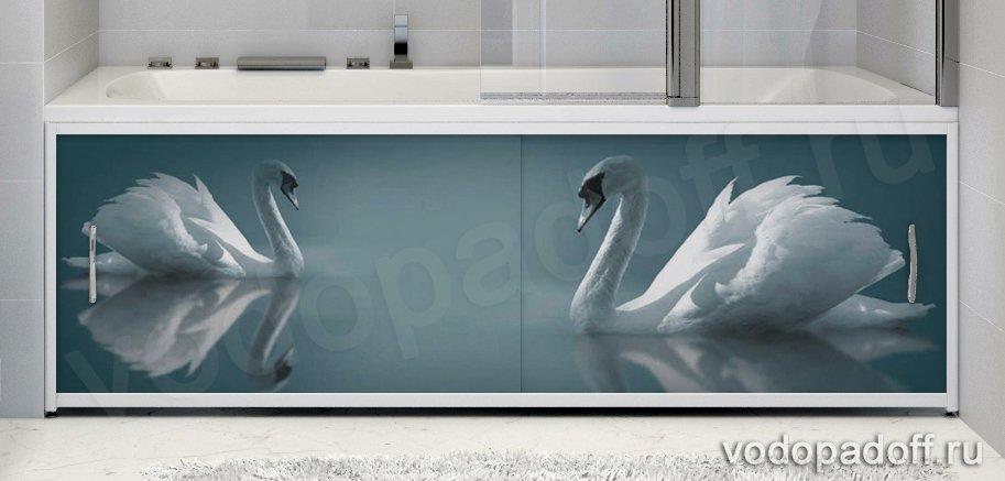 Фотоэкран под ванну Francesca Premium Лебеди Размер на заказ изготовление 1-2 дня
