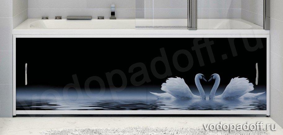 Фотоэкран для ванны Francesca Premium Лебеди на воде Размер на заказ изготовление 1-2 дня