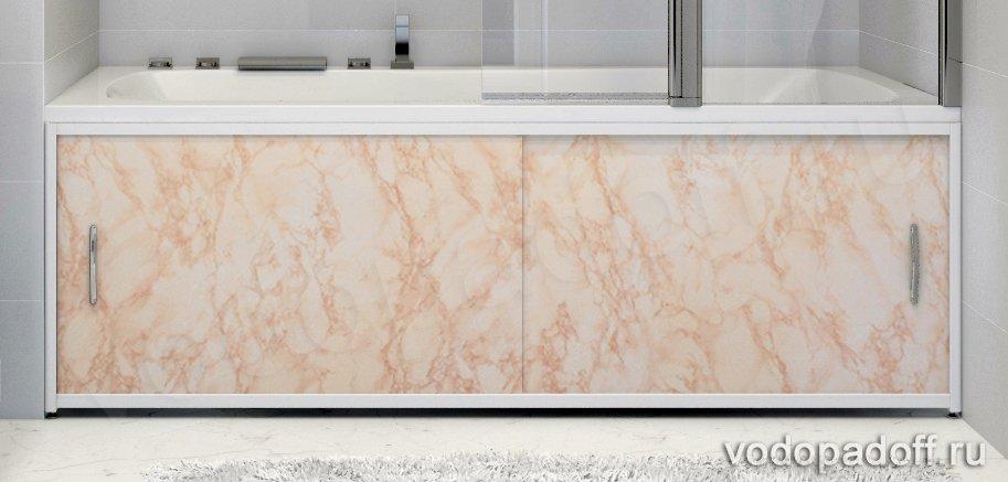 Экран под ванну Francesca Premium мрамор бежевый Размер на заказ изготовление 1-2 дня