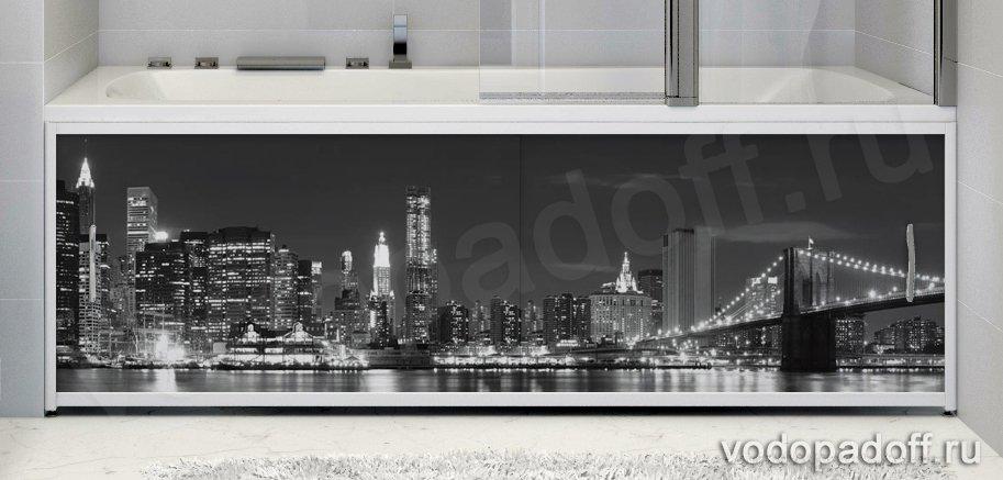 Фотоэкран под ванну Francesca Premium Нью Йорк Размер на заказ изготовление 1-2 дня