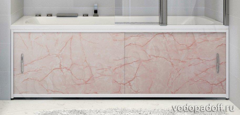 Экран под ванну Francesca Premium светлорозовый мрамор Размер на заказ изготовление 1-2 дня