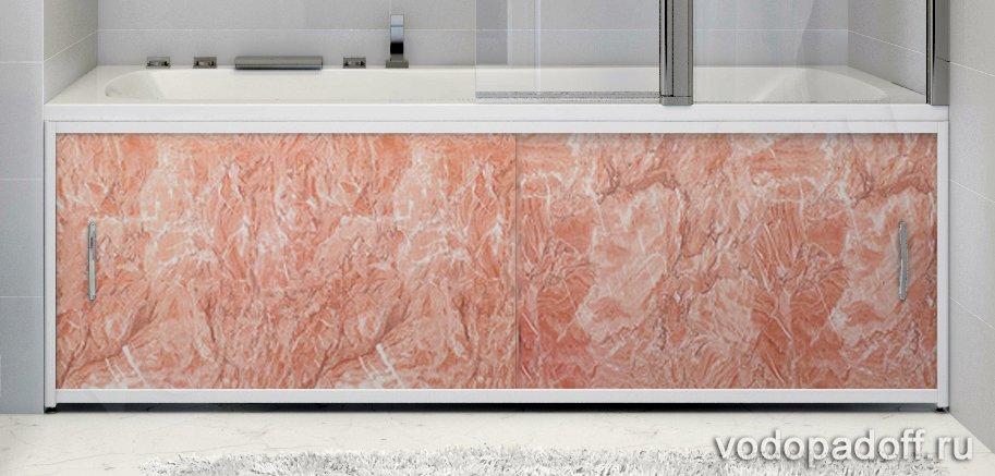 Экран под ванну Francesca Premium тёмнорозовый мрамор Размер на заказ изготовление 1-2 дня