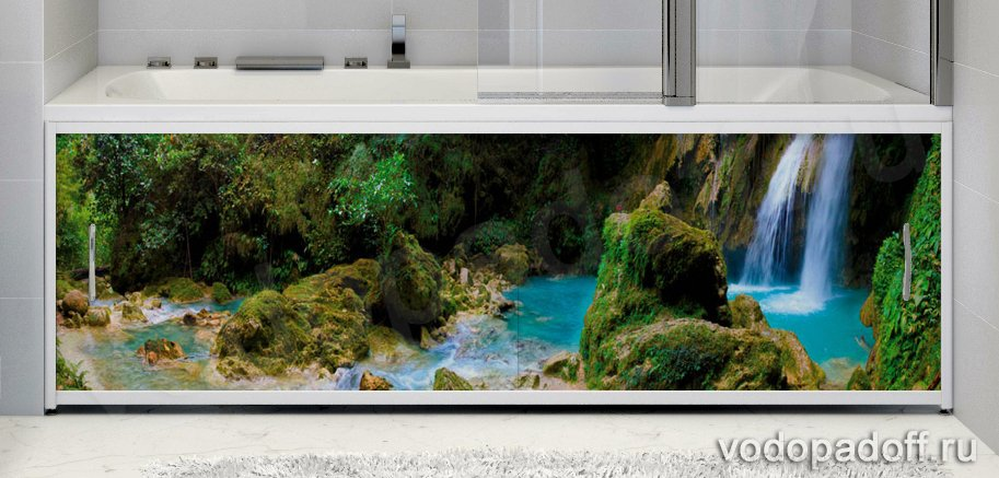 Фотоэкран под ванну Francesca Premium Водопад в лесу Размер на заказ изготовление 1-2 дня