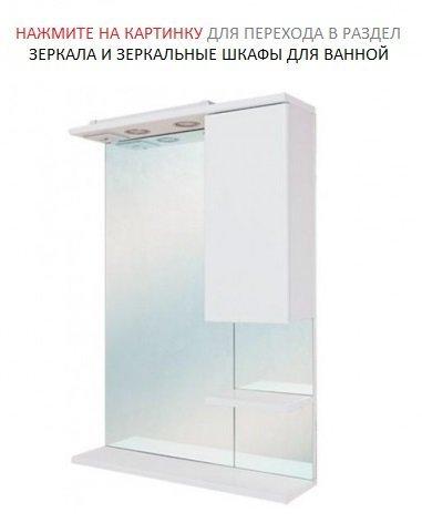 6 советов по выбору навесных шкафов для ванной | Строительный блог ... | 472x381