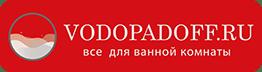 Интернет-магазин сантехники Vodopadoff – мебель, душевые кабины, ванны, смесители и все для ванной комнаты
